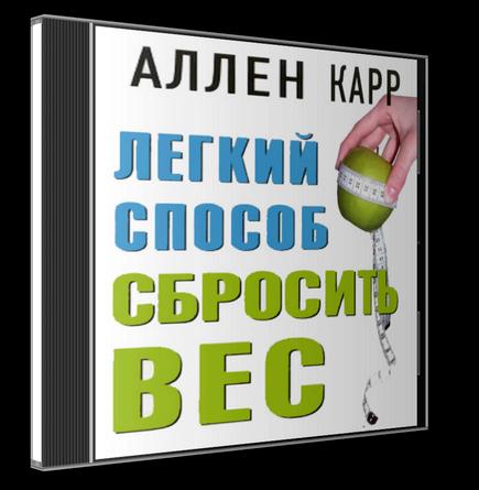 allen-karr-sbrosit-ves_1.png