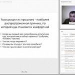 andrej-bobrovskij-lishnij-ves-iz-golovy_2.jpg