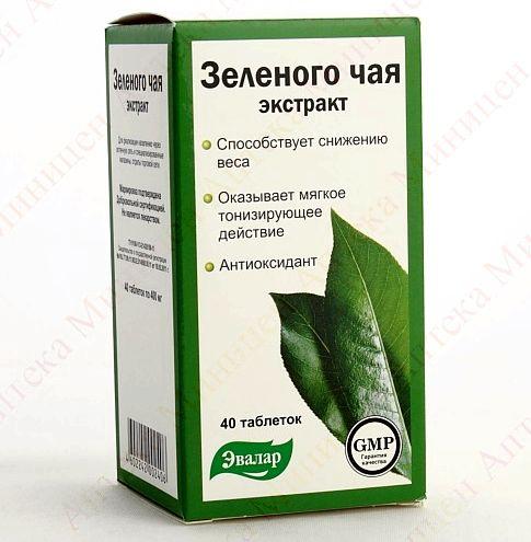 bady-dlja-snizhenija-vesa_1.jpg