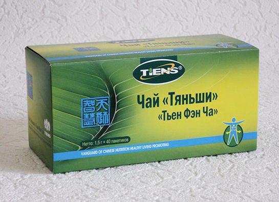 Чай для снижения веса Чай из цедры