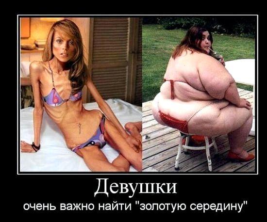 dieta-10-kg-za-nedelju_1.jpg