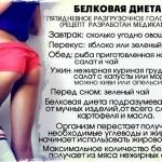 dieta-15-kg-za-mesjac_1.jpg