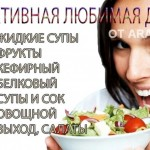 dieta-dlja-pohudenija-na-7-dnej_2.jpg