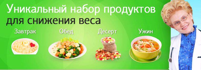 dieta-malyshevoj-menju_1.jpeg