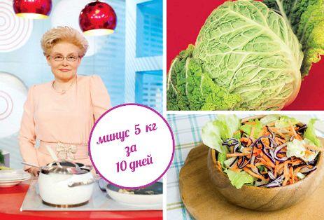 dieta-malyshevoj-na-nedelju_1.jpg