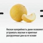 dieta-pohudet-na-10-kg-za-nedelju_1.jpg