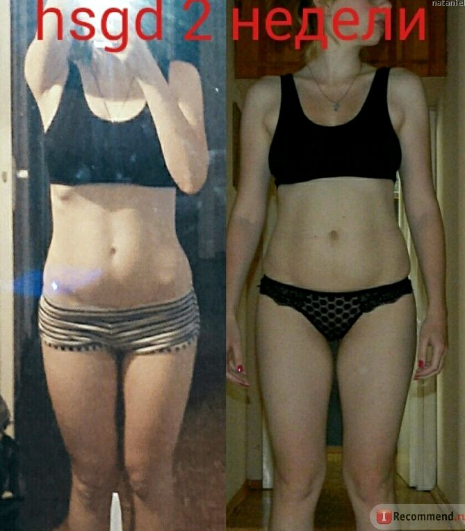 Как похудеть на 2кг за две недели