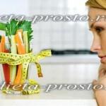 dietologija-pravilnoe-pitanie-menju_3.jpg