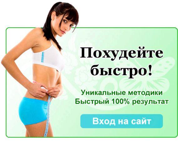 Диеты для похудения на 10 до полного отвара овощей