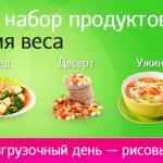 elena-malysheva-kak-pohudet_2.jpg