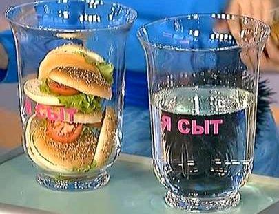 Если пить много воды похудеешь он организм обезвоживает