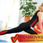 fitnes-dlja-pohudenija-video_1.jpg