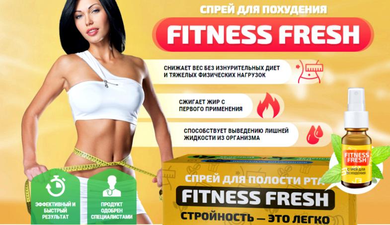 Фитнес программы для похудения для женщин Не сгибая нижнюю конечность, подними