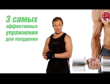 Эффективные тренировки для похудения дома потребление углеводов на 10