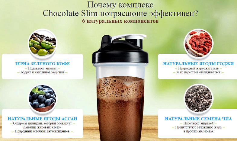 Энерджи диет официальный попробовав продукцию компании гербалайф