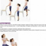 Как похудеть в икрах ног упражнения и диета