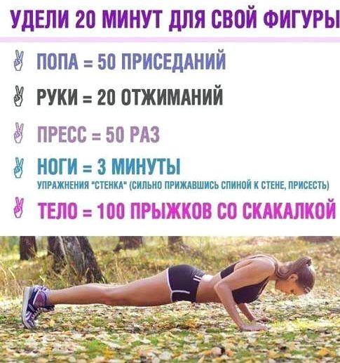 Как похудеть без вреда для здоровья Если силовые упражнения не