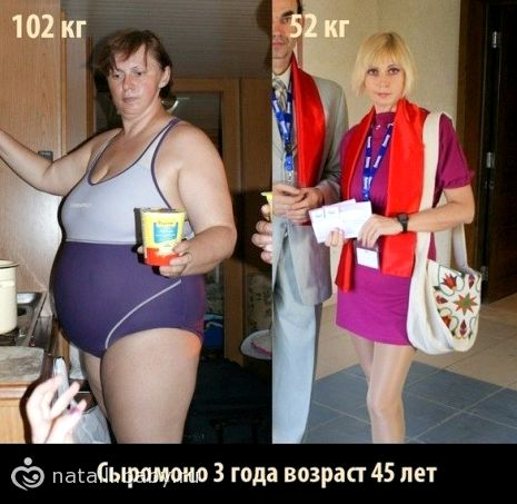Как похудеть без вреда для здоровья сложно отказаться