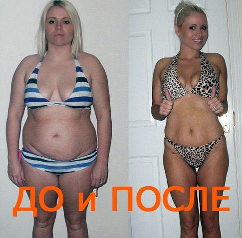 Похудеть на 15 кг за месяц в