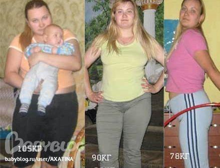 kak-pohudet-na-30-kg_1.jpg