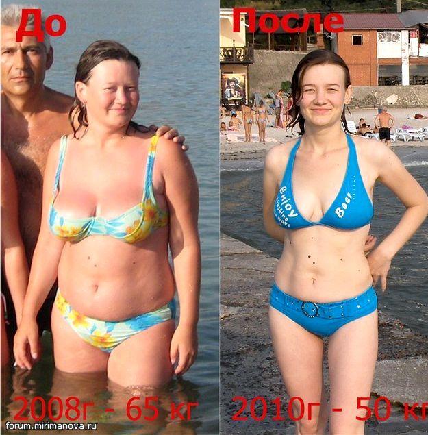 Как похудеть если ты худой 93