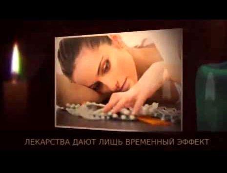 kak-ubrat-bol-v-zhivote_2.jpg