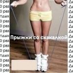 kak-ubrat-ljashki-uprazhnenija_1.jpg