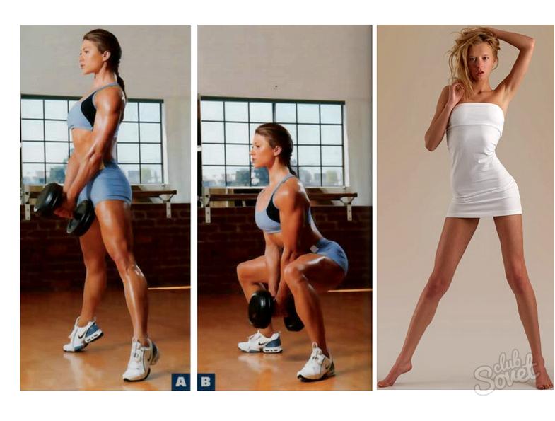 Как убрать жир над коленями упражнения видео Выполните повтор данного упражнения обеими