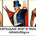 kak-ubrat-zhir-s-grudnoj-kletki-muzhchine_3.jpg