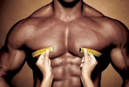 Как убрать жир с грудных мышц парню Смейтесь, избавиться