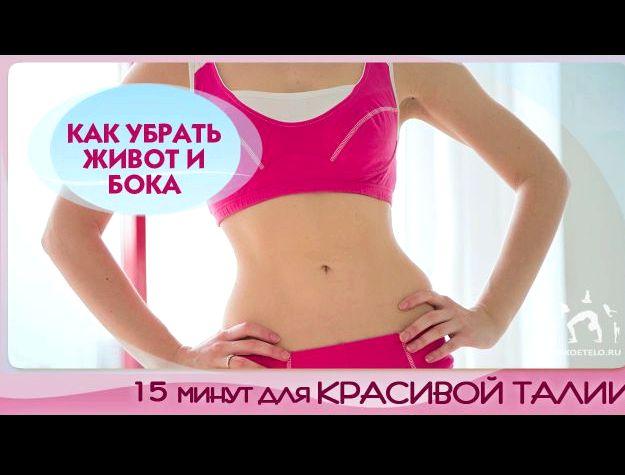 kak-ubrat-zhir-s-talii_3.jpg