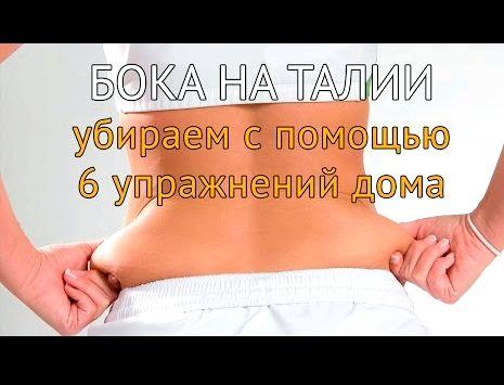 kak-ubrat-zhivot-posle-40_1.jpg