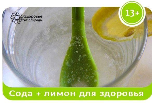 Как убрать живот содой пищевой Безопасней, использовать