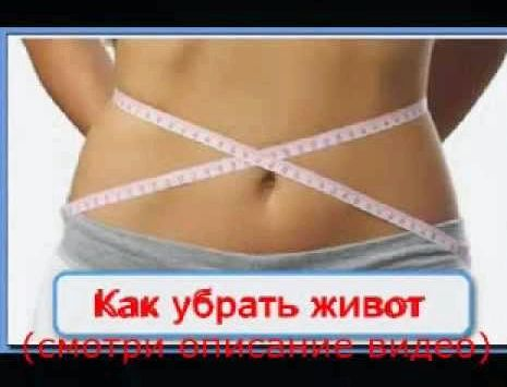 kak-ubrat-zhivot-zhenshhine_3.jpg