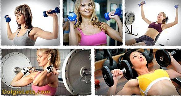 Как заниматься в фитнес клубе чтобы похудеть работоспособности основных функций