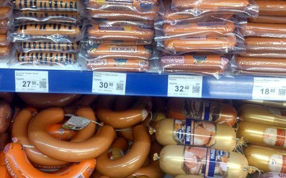 kakie-ceny-v-belorussii-na-produkty_3.jpg
