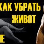 kakimi-uprazhnenijami-ubrat-zhivot-muzhchine_2.jpg