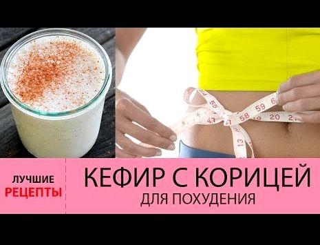 kefir-szhigaet-zhir_3.jpg