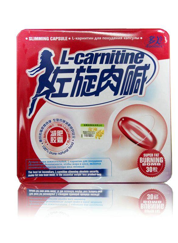 Л карнитин для похудения даже полезное вещество, которое