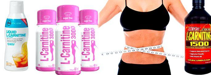 Л карнитин для похудения необходимо употреблять большое