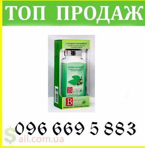 medicinskie-preparaty-dlja-snizhenija-vesa_1.jpg