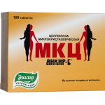 mkc-dlja-pohudenija_1.png