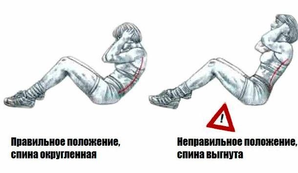 mozhno-li-ubrat-zhivot-kachaja-press_2.jpg