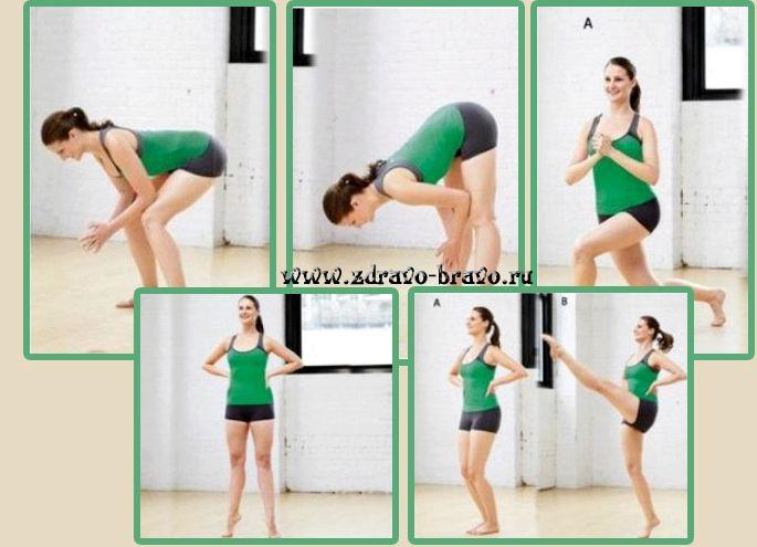 Очень эффективные упражнения для похудения таком положении