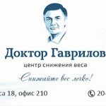 pervaja-shkola-snizhenija-vesa-kirov_1.jpeg