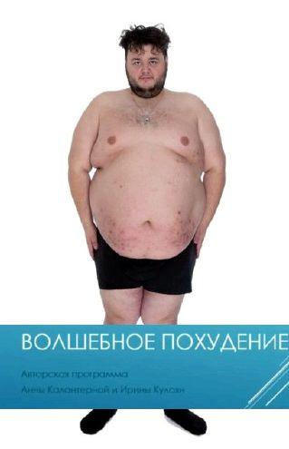 Похудение для ленивых стоит подниматься по
