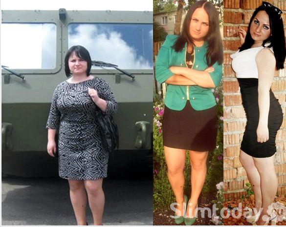 Похудеть на 15 Как можно меньше
