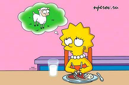 Правильное питание вегетарианца Так вы не забудете её