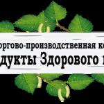 produkty-zdorovogo-pitanija-optom_1.png