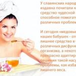recept-kak-pohudet_2.jpg